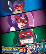 Hey! Say! JUMPのニューシングル「Fantastic Time」がアニメ『タイムボカン24』のオープニングテーマに決定 (C)読売テレビ