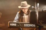 藤原さくらのツアーを支えるキーボード奏者Kan Sano Photo by Otatsu