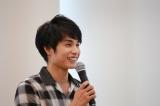 ファンイベントを開催した中村蒼