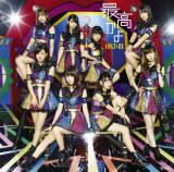 HKT48の8thシングル「最高かよ」が初登場1位