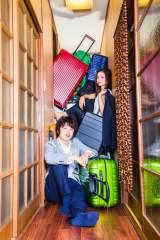 民泊をテーマにしたドラマ『拝啓、民泊様。』で夫婦役を演じる黒木メイサ、新井浩文