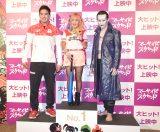 映画『スーサイド・スクワッド』公開記念イベントに登場した(左から)ベイカー茉秋、小林リナさん、なだぎ武 (C)ORICON NewS inc.