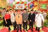7年半ぶりに復活するTBS系『どうぶつ奇想天外!』(後7:00〜) (C)TBS