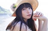 """""""岡山の奇跡""""桜井日奈子 のカレンダー&写真集が発売決定"""