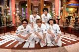 25日放送のテレビ朝日系『関ジャム 完全燃SHOW』に出演するユニコーン