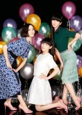 9月21日にメジャーデビュー11周年を迎えるPerfume