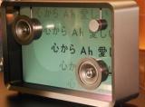 歌詞が表示されるスピーカー「Lyric speaker」 (C)ORICON NewS inc.