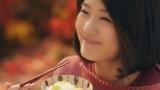 『お〜いお茶』新TVCMで栗ごはんを美味しそうに食べる有村架純