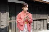 10月2日TBS系で放送、CBCテレビ開局60周年スペシャルドラマ『ハートロス 〜虹にふれたい女たち〜』に主演する斉藤由貴(C)CBC