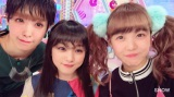 3人で顔交換(C)テレビ朝日