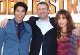 (左から)賀来賢人、MZ代表取締役社長カブリエル・レドイン、仲里依紗 (C)ORICON NewS inc.