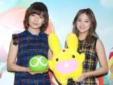 MisaChia(左から)宇野実彩子、伊藤千晃 (C)ORICON NewS inc.