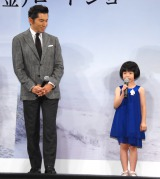 映画『永い言い訳』完成披露試写舞台あいさつに出席した(左から)本木雅弘、白鳥玉季 (C)ORICON NewS inc.