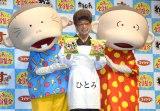 コイケヤ『わさムーチョ』新キャラクター就任発表会に出席した志村けん (C)ORICON NewS inc.