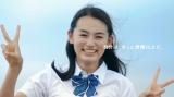 ポカリスエットイメージガールを務めるモデルで女優の八木莉可子