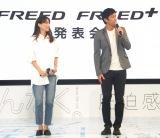 ホンダ『新型FREED、FREED+ 記者発表会』に出席した(左から)蛯原友里、チュートリアル・徳井義実 (C)ORICON NewS inc.