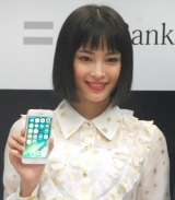 『iPhone 7、iPhone 7 Plus 発売セレモニー』に出席した広瀬すず (C)ORICON NewS inc.