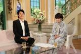 福山雅治、念願の『徹子の部屋』初登場。9月22日放送(C)テレビ朝日