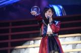 兒玉遥は「ヤンキーマシンガン」を披露〜『AKB48グループ同時開催コンサートin横浜〜今年はランクインできました祝賀会〜』(C)AKS