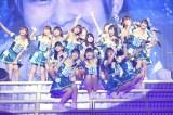 『AKB48グループ同時開催コンサートin横浜〜今年はランクインできました祝賀会〜』(C)AKS