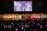 同時開催の『AKB48グループ同時開催コンサートin横浜〜来年こそランクインするぞ決起集会』の模様(C)AKS