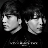 ACE OF SPADES ×PKCZ(R) feat.登坂広臣「TIME FLIES」