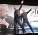 映画『ハドソン川の奇跡』来日記者会見に出席した(左から)アーロン・エッカート、トム・ハンクス (C)ORICON NewS inc.