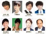 デートプランナー候補の男性芸能人には、トレエン斎藤や千葉雄大らが参加(C)カンテレ