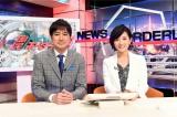 9月18日放送、ABC・テレビ朝日系クイズ番組『コレは知ってる!解説付きニュース国民ボーダーライン』の司会を務めるフリーアナウンサーの羽鳥慎一と高島彩(C)ABC