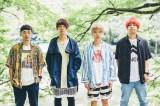 『バズリズム LIVE 2016』11月5日公演に出演する04 Limited Sazabys