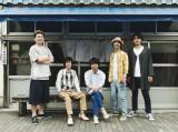 『バズリズム LIVE 2016』11月6日公演に出演するwacci