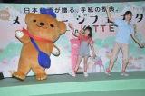 ぽすくまと一緒にキュートなダンスを披露する本田紗来 (C)oricon ME inc.