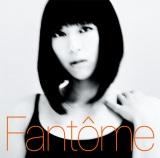 宇多田ヒカルの新アルバム『Fantome』(9月28日発売)