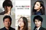 映画『銀魂』第3弾キャスト陣が発表された