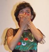 祝福された瞬間、手で顔を覆って恥ずかしそうに感謝する遠藤久美子=映画『校庭に東風吹いて』初日舞台あいさつ (C)ORICON NewS inc.