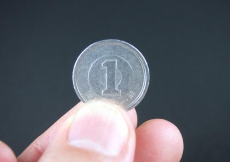 1円単位の繰り上げ返済を賢く活用するポイントとは?マネーに詳しいFPが解説