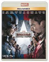 BD総合1位は『シビル・ウォー/キャプテン・アメリカ MovieNEX』(C)2016 Marvel