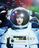 水樹奈々の東京ドーム公演2日目公演を収録した『NANA MIZUKI LIVE GALAXY -FRONTIER-』がミュージックBD部門1位