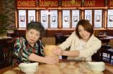 大門未知子(米倉涼子)と久保東子(泉ピン子)の出会いはニューヨークの中華料理店ということで…(C)テレビ朝日