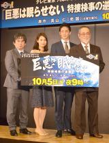 (左から)真山仁氏、相武紗季、玉木宏、仲代達矢 (C)ORICON NewS inc.