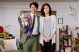 夫婦役を演じた原田泰造と(画像=Ameba「夏ドラマ密着編集部ブログ」より)