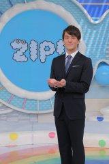 日本テレビ系朝の情報番組『ZIP!』(毎週月〜金曜日 前5:50)にフィールドキャスターとして新加入する梅澤廉(C)日本テレビ