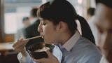 早見あかりが出演する、東京建物の新シリーズCM第1弾「新人の心得」篇より