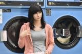日本テレビ系連続ドラマ『レンタル救世主』(毎週日曜 後10:30)で女装男子を演じる稲葉友