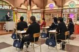 教室の雰囲気(C)テレビ朝日