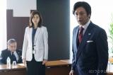 フジテレビ系ドラマ『営業部長 吉良奈津子』最終回(9月22日放送)より(C)フジテレビ