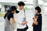 犯人2人と小・中学校の同級生だったという網川浩一(坂口健太郎)の引き合わせで滋子と対面した和明の妹・由美子(清水富美加)は、必死の面持ちで兄の無実を訴える(C)テレビ東京