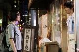 テレビ東京系『宮部みゆきサスペンス「模倣犯」』後編、9月22日放送(C)テレビ東京