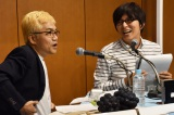 『土屋礼央 レオなるど』の公開生放送に出演した水道橋博士と土屋礼央