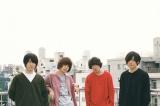 10月7日生放送の音楽番組『ど夜中フェス!!』に出演するKANA-BOON